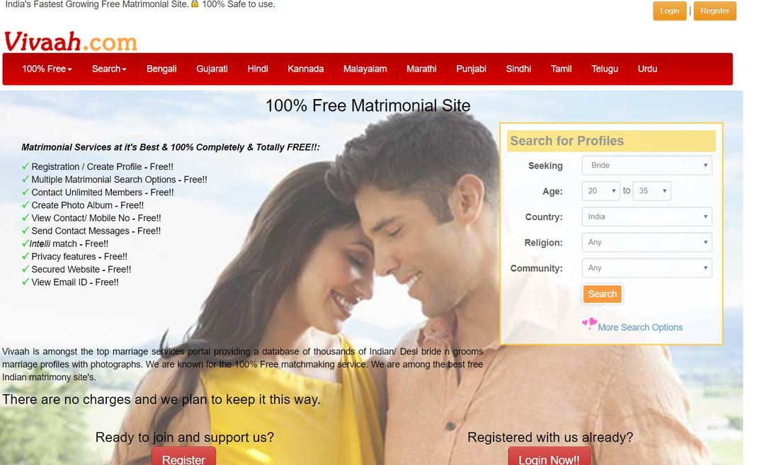 free serious dating sites for marriage